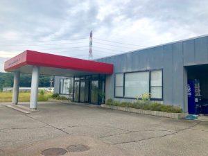 日機工業株式会社石川工場