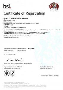 日機工業株式会社石川工場ISO13485取得認定書